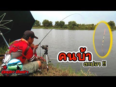 ตกปลาแข่งกับเวลา-ฝนก็จะมาปลาก็