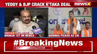 Basavaraj Bommai To Be Next Karnataka CM | NewsX Exclusive Newsbreak Confirmed | NewsX - NEWSXLIVE