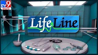 బొల్లి మచ్చల సమస్యకు లేజర్ చికిత్స || Vitiligo Spots || Lifeline - TV9 - TV9