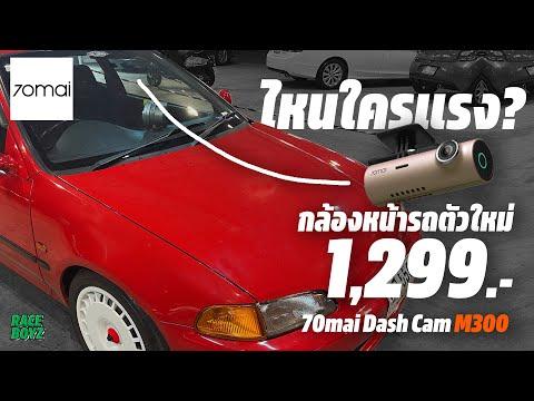 หลักฐานความแรง!-Civic-Turbo-กล