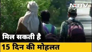 प्रवासियों को भेजने के मामले में Supreme Court ने फैसला सुरक्षित रखा - NDTVINDIA