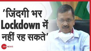 Arvind Kejriwal: सरकार Corona से चार कदम आगे है | COVID-19 Pandemic - ZEENEWS