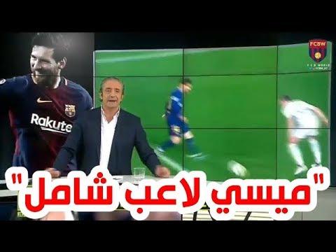 جوغونيس | كونتي:  ميسي أفضل لاعب في العالم .