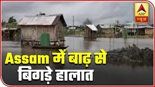 11 districts in Assam affected by incessant rainfall, flood - ABPNEWSTV