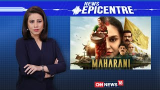 Maharani Web Series: Exclusive Interview With Marya Shakil | OTT Web Series | CNN News18 - IBNLIVE