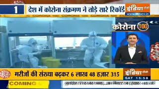 Corona 100 News | July 4, 2020 (IndiaTV) - INDIATV