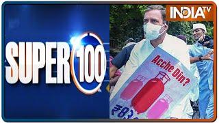 देश-दुनिया की 100 बड़ी खबरें | Super 100: Non-Stop Superfast | August 3, 2021 - INDIATV