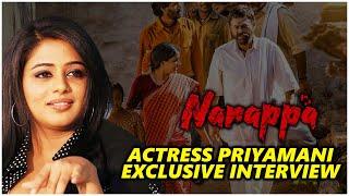 Actress Priyamani Exclusive Interview | Venkatesh Narappa | Telugu Interviews | TFPC Exclusive - TFPC