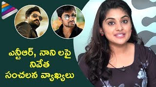 Nivetha Thomas about Jai Lava Kusa Movie