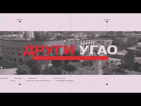 Pravo vrijeme za vraćanje otetih nadležnosti Srpskoj
