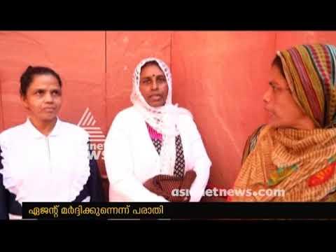 Kuwait recruitment- 3 Malayali women cheated by the agent / Gulf news