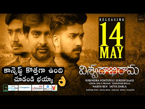 Viswadabhirama Telugu Movie Official Trailer | Latest Telugu Movie Trailers 2021 | Filmylooks