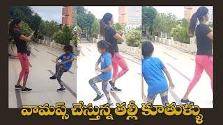 Actress Lakshmi Manchu Doing Workouts With Her Daughter | వామప్స్  చేస్తున్న తల్లీ కూతుళ్లు - IGTELUGU