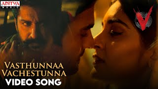 Vasthunnaa Vachestunna Video Song | V Songs | Nani, Sudheer Babu | Amit Trivedi - ADITYAMUSIC