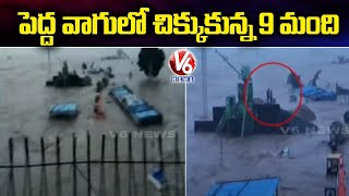 Nine Members Workers Stuck In Peddavagu | Komaram Bheem | V6 News - V6NEWSTELUGU