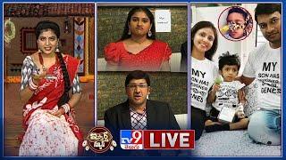 iSmart News : ఒక్క ఇంజక్షన్ 16 కోట్లు || స్మశానంలో ఐసోలేషన్ || ఈటల నెక్స్ట్ ప్లాన్ అదేనట! - TV9 - TV9