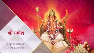 Shree Ganesh | 2nd June onwards - STARPLUS