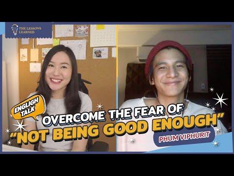 ก้าวข้ามความกลัวตัวเอง-ไม่เก่ง