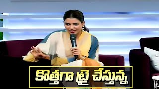 Samantha About Sam Jam | Samantha New Celebrity Talk Show | Aha Press Meet | Allu Aravind - IGTELUGU