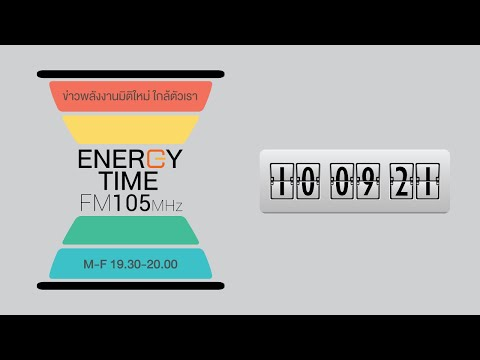 Energy-Time-10-09-21