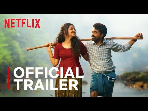 Maniyarayile Ashokan | Trailer