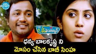 Bobby Simha Betrays Dhanya Balakrishna Love Failure Movie Scenes | Siddharth | Amala Paul | Thaman S - IDREAMMOVIES