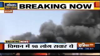 Pakistan: 'दोनों इंजन खराब हो गए' पाकिस्तान विमान हादसे से ठीक पहले पायलट के आखिरी शब्द - INDIATV