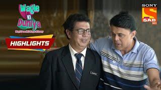 The Good News That Has Everyone In High Spirits   Wagle Ki Duniya   Episode 99   Highlights - SABTV