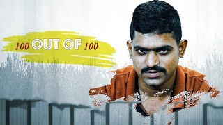 100 OUT OF 100 | New Telugu Short Film 2020 | By Yogesh | Silly Shots | Silly Monks - YOUTUBE