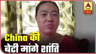 Amid standoff, this Nalanda woman urges India-China to remain friends - ABPNEWSTV