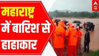 Maharashtra rain becomes fatal for locals | Full Report - ABPNEWSTV