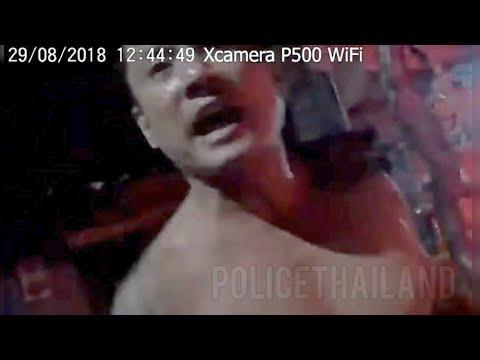 ตำรวจสายตรวจเข้าระงับเหตุโดนทำ