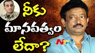 Ram Gopal Varma Serious Comments On Excise Officer Akun Sabharwal In Social Media