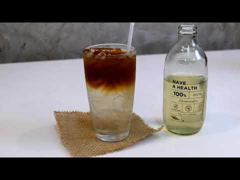 กาแฟน้ำช่อมะพร้าว-วิธีชงกาแฟน้