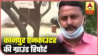 Ground report from Kanpur encounter site - ABPNEWSTV