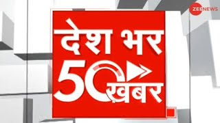 News 50: अब तक की 50 बड़ी ख़बरें | Hindi News | Top News | Breaking News | Coronavirus News Today - ZEENEWS