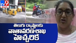 Rains to Continue for another 3 Days in Telugu States - TV9 - TV9