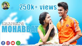 MOHABBAT || Telugu Short Film 2020 || Emotional Love Story || Actor Nani - YOUTUBE