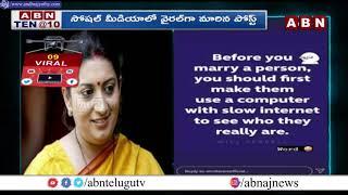 VIRAL News :  Smriti Irani Advice On Marriage Post Viral In Social Media | ABN Telugu - ABNTELUGUTV