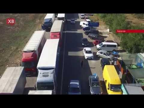 Блокада Крыма с высоты птичьего полета (Видео)