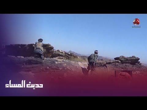 العميد فوزي العنزي: الحوثيون أداة تحركها القيادة في طهران