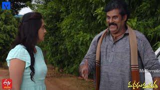 Manasu Mamata Serial Promo - 6th November 2020 - Manasu Mamata Telugu Serial - Mallemalatv - MALLEMALATV