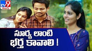 Surya Web Series Mounika Reddy latest interview    బొమ్మ అదుర్స్ - TV9 - TV9