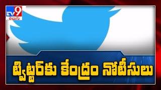 Parliamentary committee summons Twitter on June 18 - TV9 - TV9