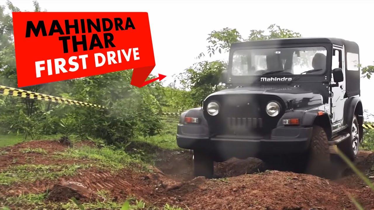 महिंद्रा थार सीआरडीई 4x4 : पहला drive : powerdrift