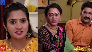 Manasu Mamata Serial Promo - 23rd October 2020 - Manasu Mamata Telugu Serial - Mallemalatv - MALLEMALATV