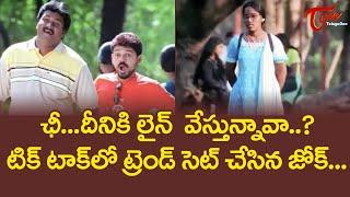 Sunil Comedy Scenes | Telugu Movie Comedy Scenes | NavvulaTV - NAVVULATV