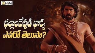 Who Is Bhallaladeva's Wife In Baahubali2