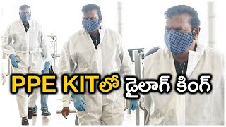 Mohan Babu @ Hyderabad Airport in PPE kit | Celebrities At Airport | TFPC - TFPC