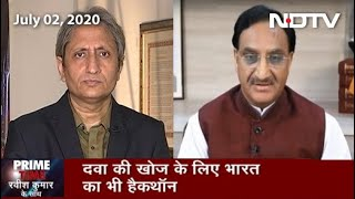 Prime Time With Ravish Kumar: क्या हैकाथॉन से भारत खोज लेगा कोरोना की दवा ? - NDTVINDIA